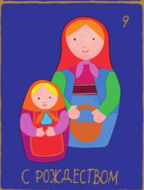 Babuschka | Weihnachtsgeschenkpapier Kinder